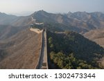 great wall of beijing china | Shutterstock . vector #1302473344