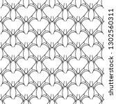 black abstract seamless pattern....   Shutterstock . vector #1302560311