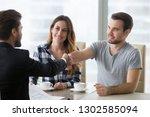 real estate deal concept  happy ... | Shutterstock . vector #1302585094