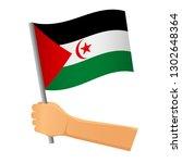 sahrawi arab democratic... | Shutterstock .eps vector #1302648364