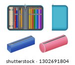 pencil case icons set.... | Shutterstock .eps vector #1302691804