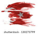 turkey. turkish flag  painted... | Shutterstock . vector #130273799