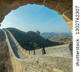 great wall of beijing china | Shutterstock . vector #1302762307