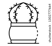 spike cactus icon. outline...   Shutterstock .eps vector #1302777664