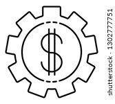 cogwheel money icon. outline... | Shutterstock .eps vector #1302777751