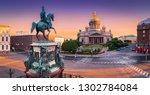 Saint Petersburg. Panorama....