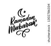 ramadan mubarak muslim... | Shutterstock .eps vector #1302786334