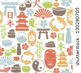 seamless pattern with asian... | Shutterstock .eps vector #130280705