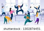 chaos in office  project... | Shutterstock .eps vector #1302876451