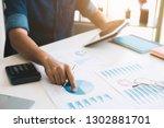 asian business people meeting... | Shutterstock . vector #1302881701