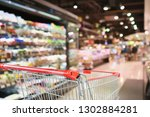 supermarket grocery store with...   Shutterstock . vector #1302884281