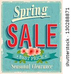 Vontage Card   Spring Sale.