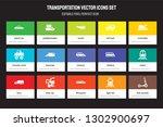 set of 15 flat transportation... | Shutterstock .eps vector #1302900697