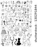 set of various symbols | Shutterstock .eps vector #130291844