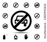 no video camera ban ...
