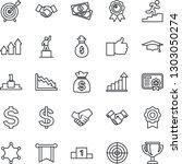 thin line icon set   handshake...   Shutterstock .eps vector #1303050274