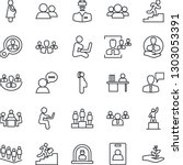 thin line icon set   reception...   Shutterstock .eps vector #1303053391