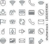 thin line icon set   phone... | Shutterstock .eps vector #1303059304