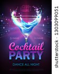 disco cocktail party poster...   Shutterstock .eps vector #1303099051