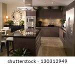 Elegant Kitchen Architecture...