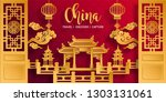 chinese pavilion arch  door and ... | Shutterstock .eps vector #1303131061