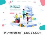career application parts ...   Shutterstock . vector #1303152304