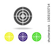 weapon  aim colored icons....
