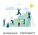 vector illustration  flat style ... | Shutterstock .eps vector #1303168477