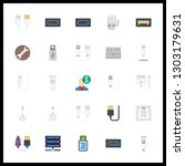 25 hardware icon. vector... | Shutterstock .eps vector #1303179631