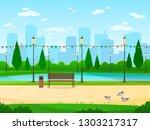 city park. garden public nature ... | Shutterstock .eps vector #1303217317