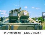gun infantry fighting vehicle....   Shutterstock . vector #1303245364