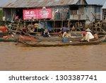 kompong kleang  cambodia   feb...   Shutterstock . vector #1303387741