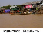 kompong kleang  cambodia   feb...   Shutterstock . vector #1303387747
