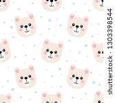 cartoon cute bear seamless...   Shutterstock .eps vector #1303398544