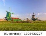 amsterdam netherlands  dutch...   Shutterstock . vector #1303433227