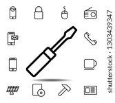 screwdriver icon. simple thin...