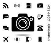 camera icon. simple glyph...