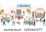 Flower Market Poster With...