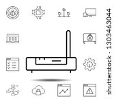 design  modem icon. simple thin ...