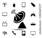 satellite dish icon. simple...