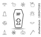 coffin icon. simple outline...