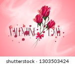 vector illustration.valentine's ... | Shutterstock .eps vector #1303503424