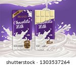 two tiles of white chocolate on ... | Shutterstock .eps vector #1303537264