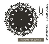 openwork dial with arrows and...   Shutterstock .eps vector #1303590337