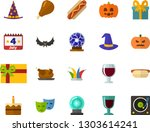 color flat icon set   a glass... | Shutterstock .eps vector #1303614241