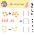 workbook on mathematics for... | Shutterstock .eps vector #1303691041