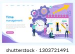 time management online web page ... | Shutterstock .eps vector #1303721491