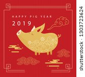 happy new year  2019  chinese... | Shutterstock .eps vector #1303723624