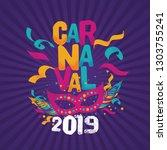 popular event in brazil.... | Shutterstock .eps vector #1303755241