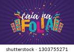 popular event in brazil.... | Shutterstock .eps vector #1303755271